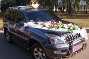 Toyota Land Cruiser (Prado) - 4.0