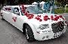 Лимузин Chrysler (Крайслер) белый перламутр. Лімузини Житомира - Святковий кортеж