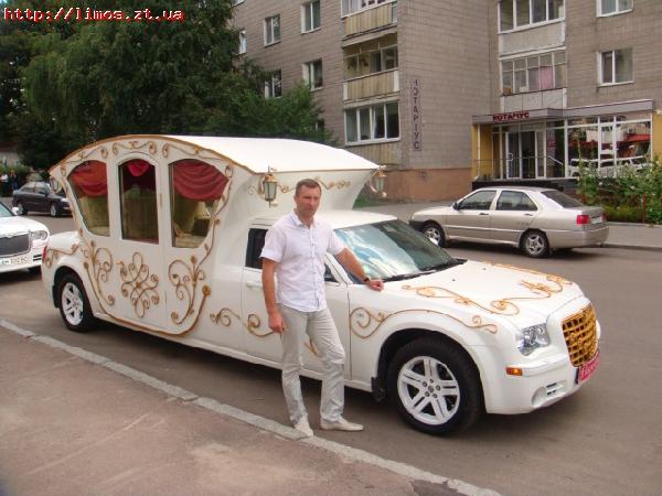Заказ такси от курского во